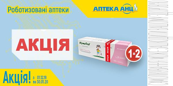 редуслим таблетки для похудения в аптеке вблизи ст.метро белорусская
